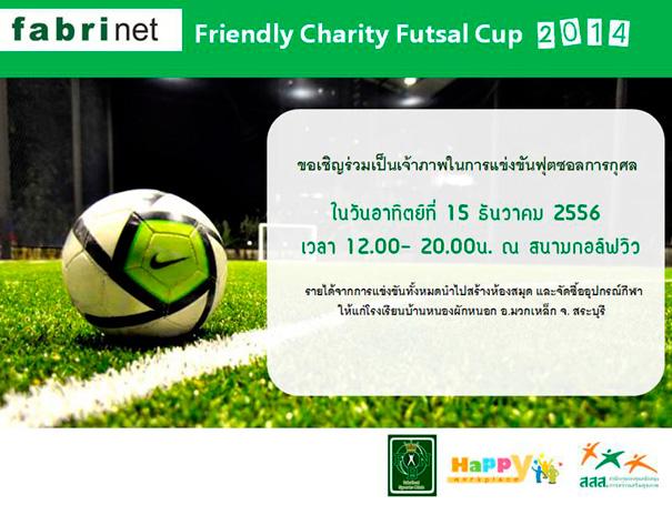 Friendly Charity Futsal Cup 2014